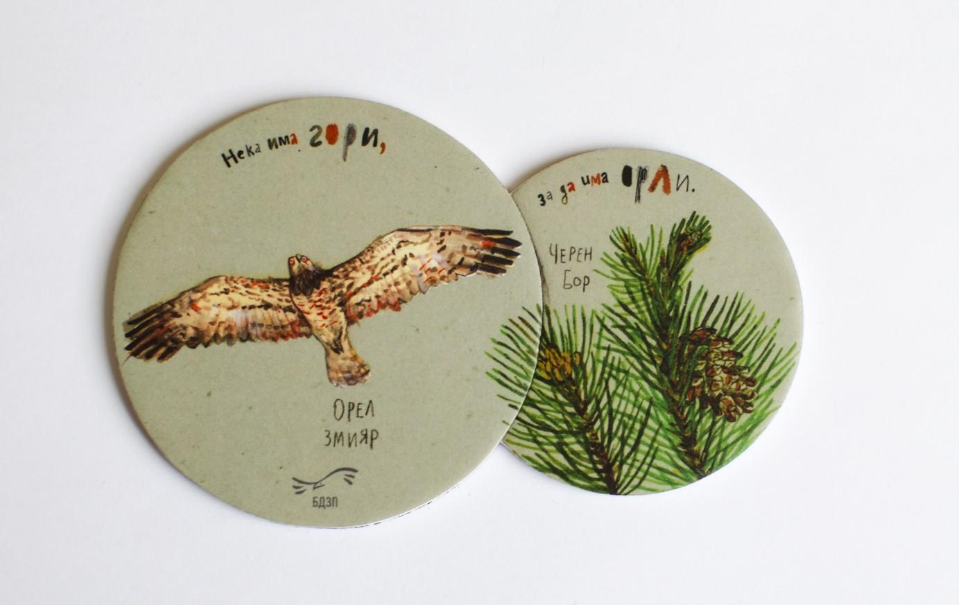 Магнит-пъзел с орел змияр и черен бор