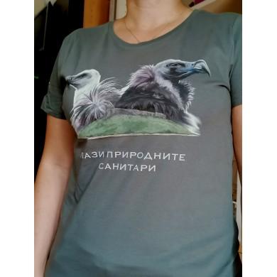 Дамска тениска с белоглав и черен лешояд