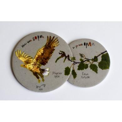 Магнит-пъзел с морски орел и бяла топола