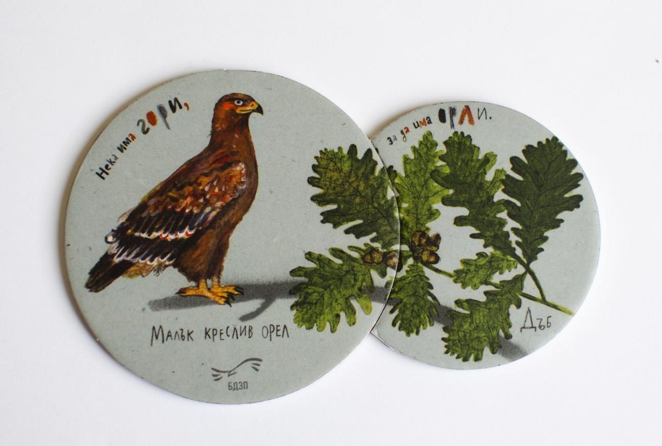 Магнит-пъзел с малък креслив орел и дъб